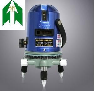 Máy quét Laser SL 270P